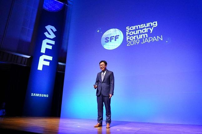 정은승 삼성전자 파운드리 사업부장이 4일 일본 도쿄 인터시티홀에서 열린 '삼성 파운드리 포럼 2019 재팬'에서 기조연설을 하고 있다.ⓒ삼성전자