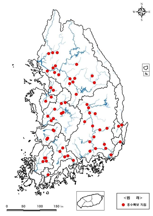 홍수특보지점 60개소 ⓒ환경부