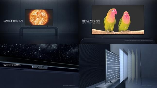 LG전자 새 TV 광고