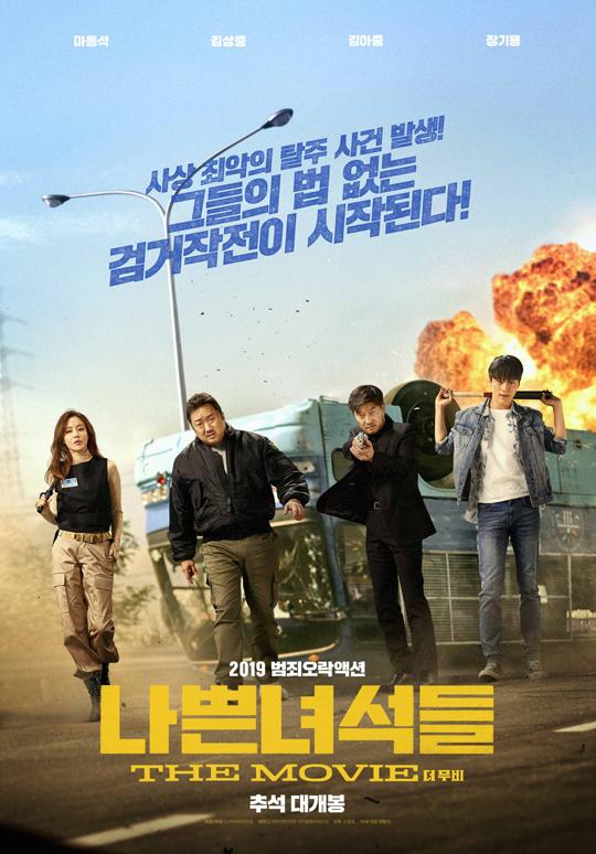 2014년 인기리에 방영된 드라마