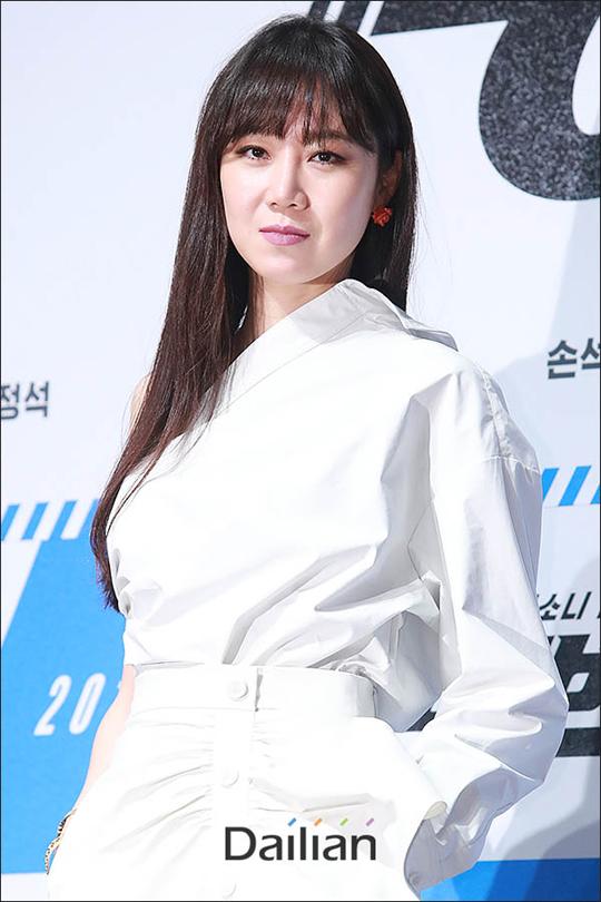 공효진이 KBS2