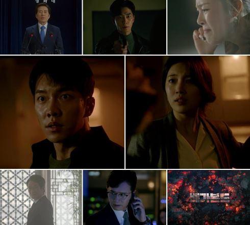 '배가본드'가 강렬하고, 강력하고, 충격적인 스토리라인이 담긴 4차 티저 영상을 전격 오픈했다.ⓒ SBS