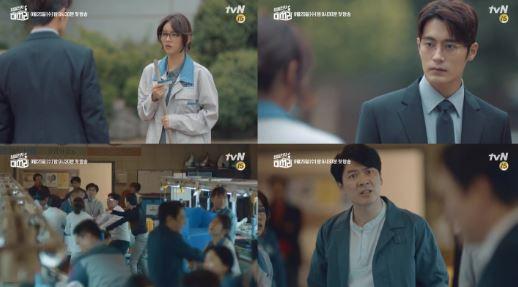 '청일전자 미쓰리' 이혜리의 짜릿하고 유쾌한 '단짠' 성장기가 막이 오른다.ⓒ tvN