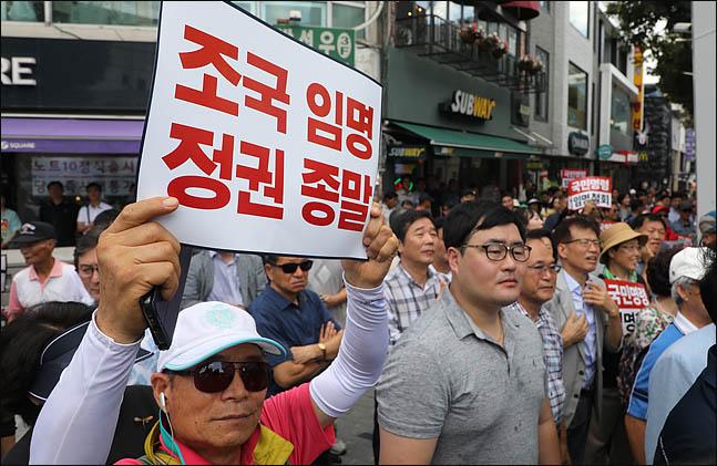 추석연휴를 하루 앞둔 11일 인천시 부평 문화의 거리에서 자유한국당이 주최한  살리자 대한민국! 문재인 정권 순회 규탄대회에서 한 참석자가