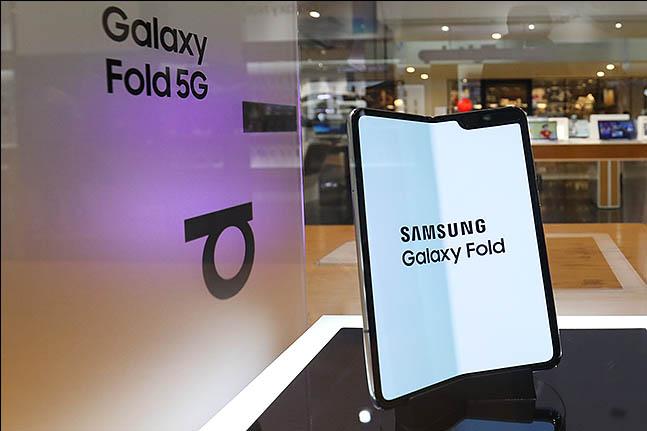 지난 6일 오전 서울 강남구 삼성 딜라이트샵에 삼성전자 폴더블 스마트폰 '갤럭시폴드'가 전시돼 있다.ⓒ데일리안 류영주 기자