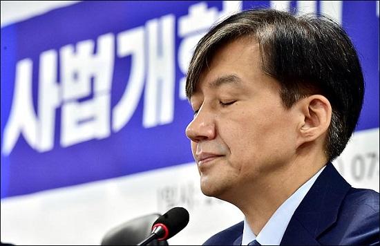 조국 법무장관(자료사진). ⓒ데일리안 박항구 기자