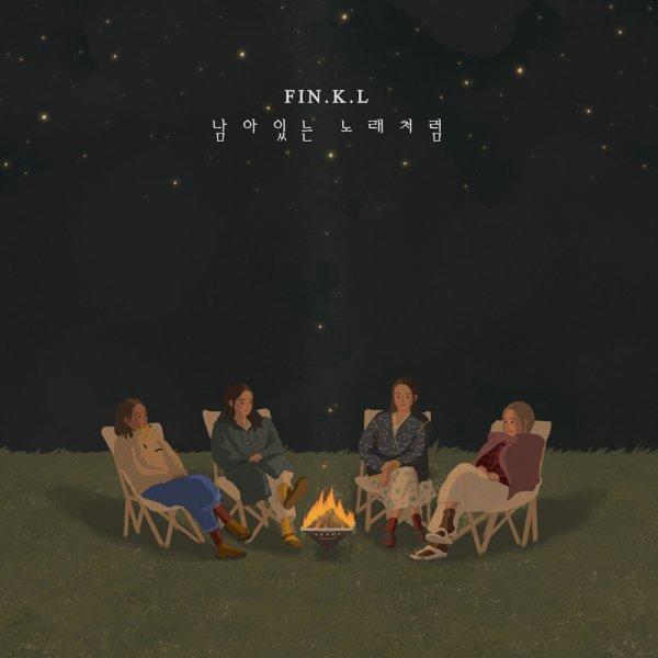 1세대 걸그룹 핑클이 14년 만에 신곡을 발매한다.ⓒ에프이 스토어