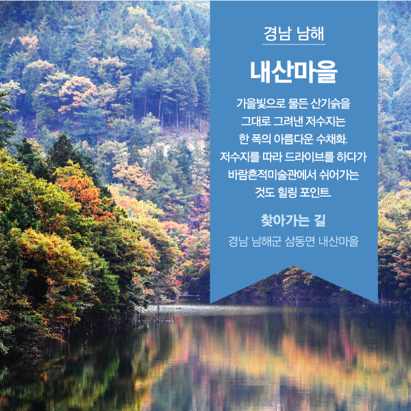 ⓒ제작 = 데일리안 이지희, 박진희 디자이너 & 이미지 출처 = 뉴시스