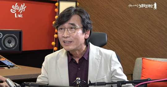 KBS는 조국 법무부 장관 부인인 정경심 교수의 자산관리를 맡은 한국투자증권 프라이빗뱅커(PB) 김경록 차장과의 인터뷰 논란에 대해 조사위원회를 구성하겠다고 9일 밝혔다.유시민