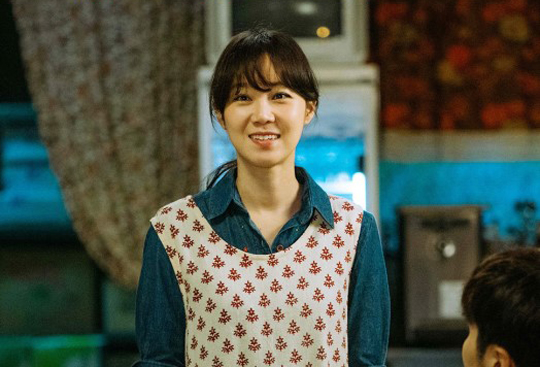 배우 공효진으 KBS2