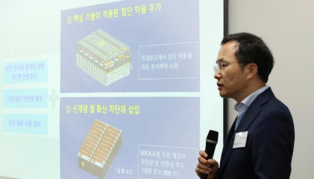 허은기 삼성SDI 시스템개발팀장(전무)이 14일 오전 서울 중구 태평로빌딩에서 열린 에너지저장장치(ESS) 안전성 강화 대책 설명회에서 특수소화시스템에 대해서 설명하고 있다.ⓒ연합뉴스