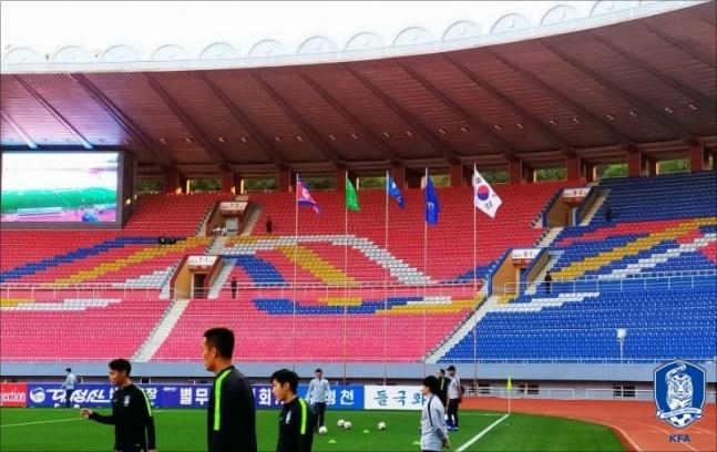 한국-북한전이 열린 김일성경기장에는 관중이 입장하지 않았다. ⓒ 대한축구협회