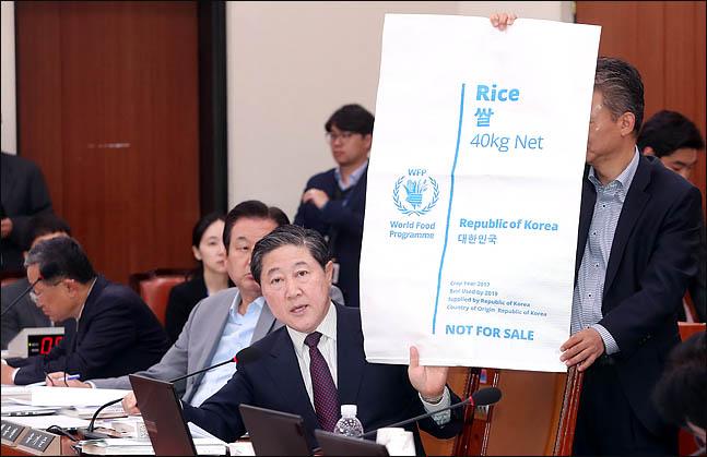 유기준 자유한국당 의원이 17일 국회에서 열린 국회 외교통일위원회의 통일부에 대한 국정감사에서 WFP를 통해 국내산 쌀 5만톤 대북식량지원을 계획한 통일부가 사전 제작한 쌀포대와 관련한 질의를 하고 있다. 유 의원은 통일부가 식량지원 계획이 확정되지 않았음에도