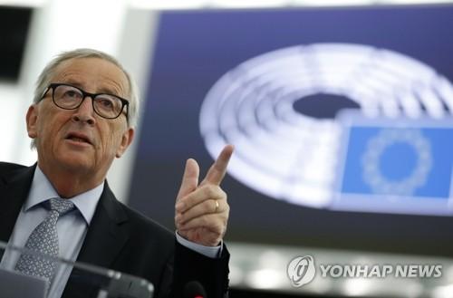 장클로드 융커 EU 집행위원장. ⓒ스트라스부르 AP=연합뉴스 자료사진