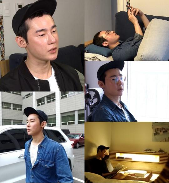 허지웅이 MBC