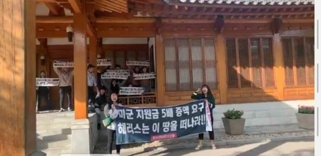 한국대학생진보연합 회원들이 서울 중구 주한미국대사관저에 진입해 시위를 벌이고 있다.ⓒ한국대학생진보연합 페이스북 캡쳐