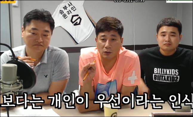 오상민 LG 시절 일화 공개. 유튜브 화면 캡처