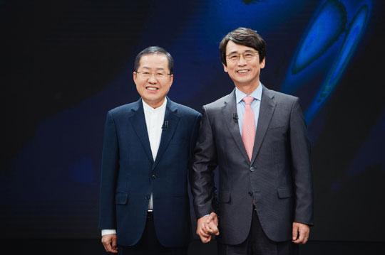 대한민국 대표논객 홍준표 전 자유한국당 대표와 유시민 노무현재단 이사장이 출연한 MBC