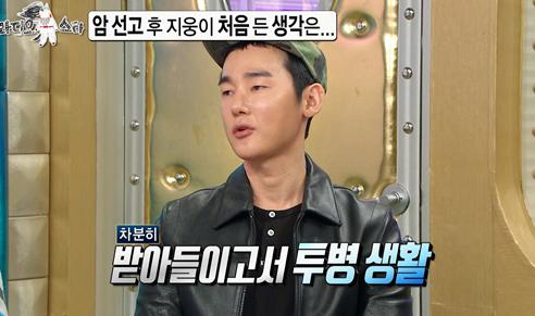 허지웅이 투병 스토리를 공개한다. 네이버 TV MBC