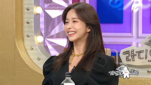 '라디오스타' 한보름이 화제다. MBC 방송 캡처.
