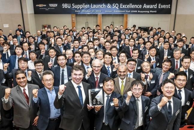 한국지엠이 '2019 협력사 초청 경영현황 설명회'를 개최하고, 쉐보레 트레일블레이저 및 뷰익 앙코르의 우수한 품질 확보 및 성공적 출시를 위한 결의를 다졌다.ⓒ한국GM