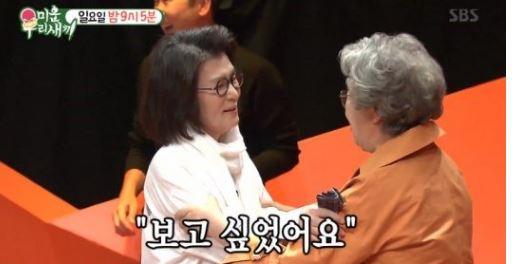 가수 김건모의 어머니 이선미 씨가 '미운 우리 새끼'에 다시금 출연한다. ⓒ SBS