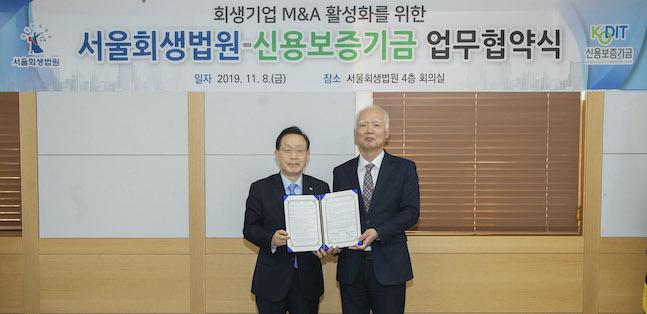 윤대희 신용보증기금 이사장(왼쪽)이 정형식 서울회생법원장(오른쪽)과 함께 8일 서울회생법원에서 열린