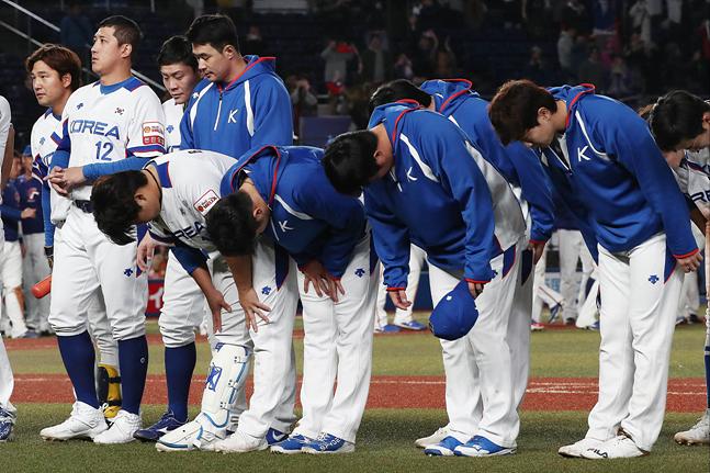 12일 오후 일본 지바 조조마린스타디움에서 열린 2019 WBSC 프리미어12 슈퍼라운드 대한민국과 대만의 경기에서 한국 야구대표팀 선수들이 대만에 0-7로 패배한 후 팬들을 향해 인사를 하고 있다. ⓒ데일리안 홍금표 기자