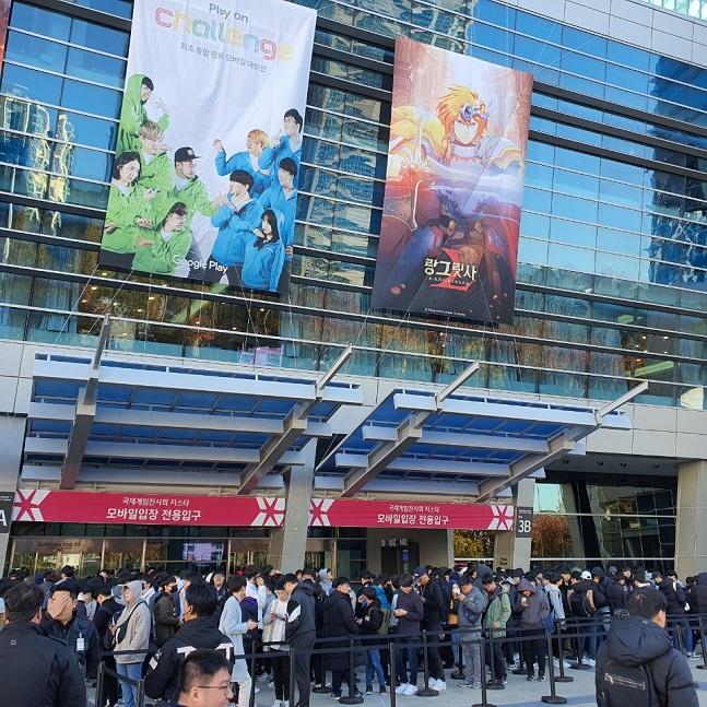 14일 부산 벡스코에서 '지스타(G-STAR) 2019'가 개막한 가운데 관람객들이 행사장 앞에서 입장을 기다리고 있다.ⓒ데일리안 김은경 기자