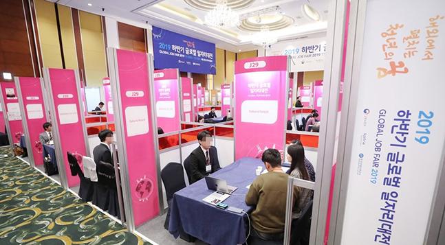 '일자리 찾아 해외로' 글로벌 일자리 대전을 찾은 취업준비생들이 상담을 하고 있다. ⓒ연합뉴스