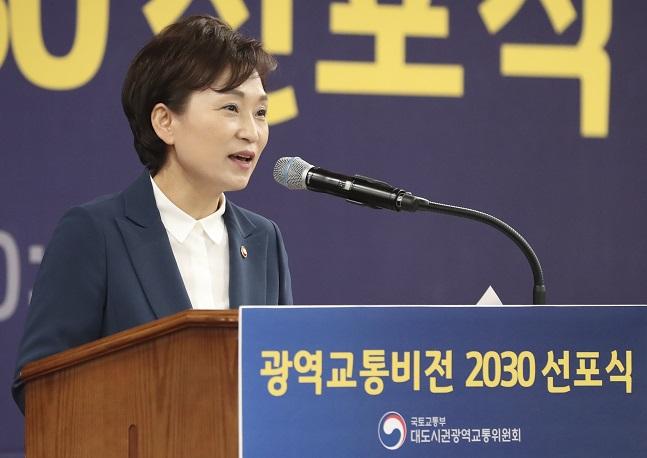 현미 국토교통부 장관이 31일 오전 서울 종로구 세종문화회관 세종홀에서 열린