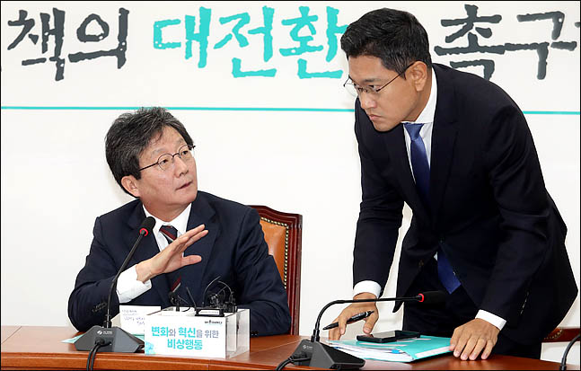 7일 오전 국회에서 바른미래당 비당권파 모임인
