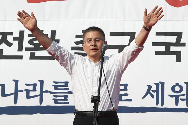 황교안 자유한국당 대표(자료사진). ⓒ데일리안 홍금표 기자