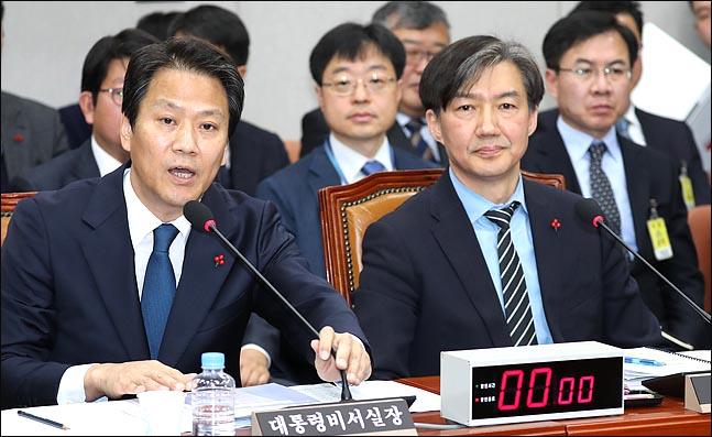임종석 전 청와대 비서실장과 조국 전 법무장관(자료사진). ⓒ데일리안 박항구 기자