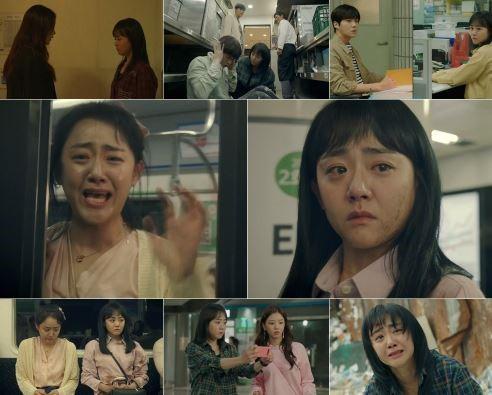 배우 문근영이 기존과는 차별된 연기를 담아내며 자신의 필모그래피를 갈아치우고 있다. ⓒ tvN