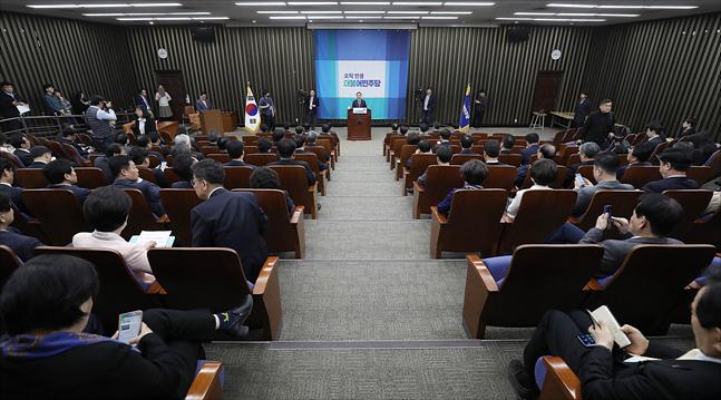 더불어민주당 의원총회(자료사진). ⓒ데일리안 홍금표 기자