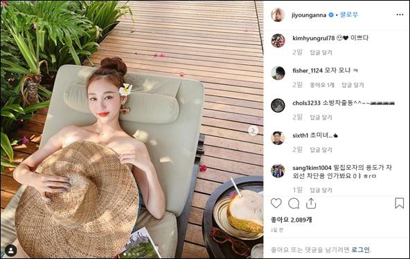 박지영 아나운서. 박지영 인스타그램