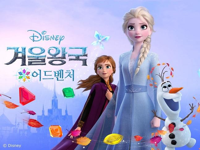 넷마블 북미 자회사 잼시티가 출시한 모바일 게임 '디즈니 겨울왕국 어드벤처(Disney Frozen Adventures)'.ⓒ넷마블