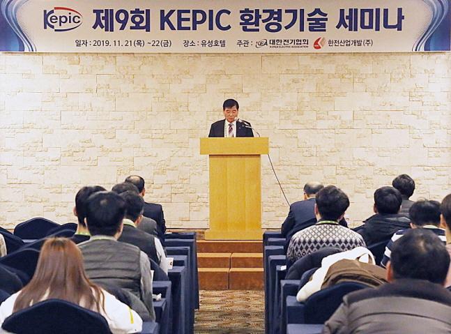 송관식 한전산업개발 발전본부장이 '제9회 KEPIC 환경기술 세미나'에서 환영사를 하고 있다.ⓒ한국중견기업연합회
