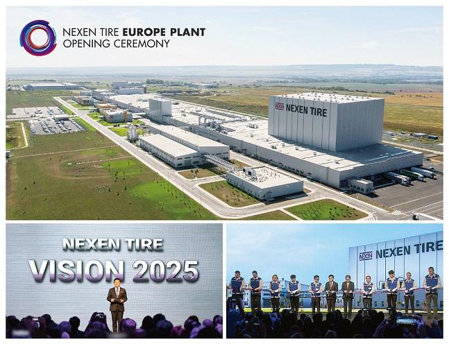 넥센타이어 유럽 공장 ⓒ넥센타이어