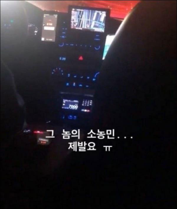 선배 손흥민을 비하했다 네티즌들의 뭇매를 맞은 중앙대 수비수 최희원이 공식 사과에 나섰다. 최희원 인스타그램 캡처.