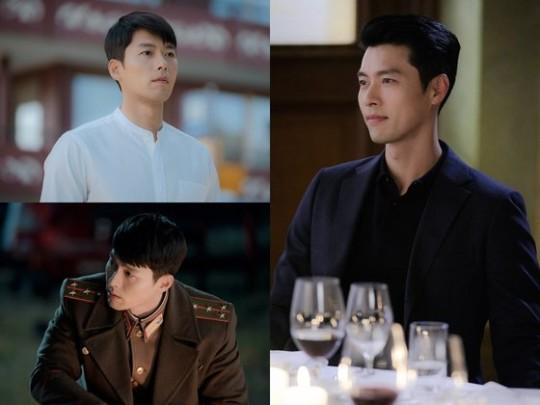 배우 현빈이 tvN 새 주말극