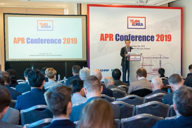 윤용우 한국수력원자력 해외사업본부 유럽지사장이 5일(현지시간) 폴란드 인터컨티넨털 바르샤바 호텔에서 열린 한국형원전 홍보행사 'APR Conference 2019