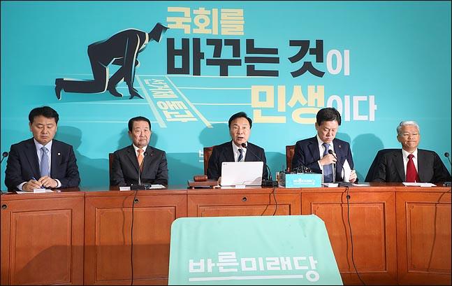 바른미래당 최고위원들은 6일 청와대와 더불어민주당을 향해 권력 비리 의혹을 수사하고 있는 검찰에 대한 압박을 중단할 것을 촉구했다. ⓒ데일리안 박항구 기자