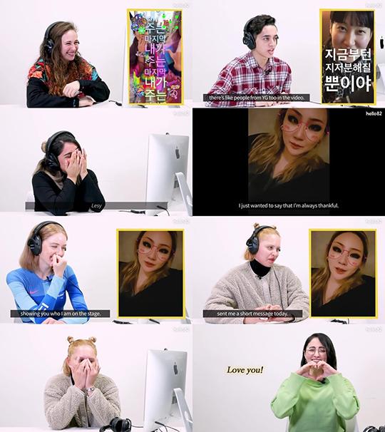 CL의 컴백을 환영하는 전 세계 유튜버들이 눈물을 흘렸다. 유튜브채널 hello82 캡처