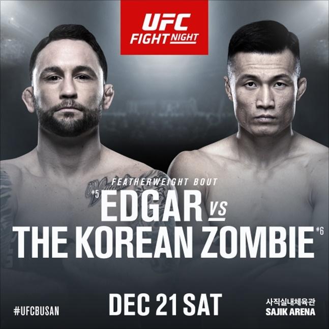 UFC 부산 메인이벤트는 에드가-정찬성 대결로 확정됐다. ⓒ UFC