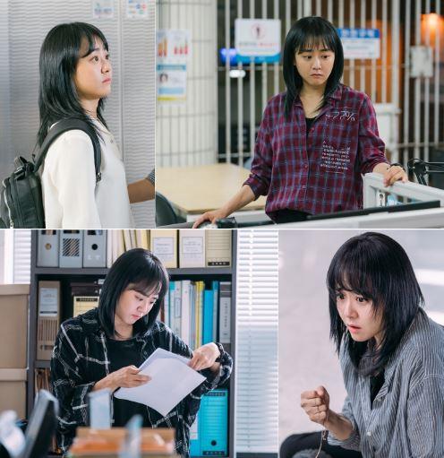 문근영의 다채로운 매력이 한껏 드러난 '유령을 잡아라'가 종영한다.ⓒ tvN