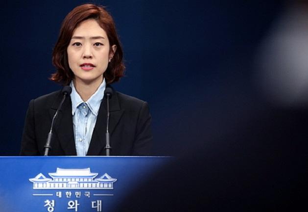 고민정 청와대 대변인(자료사진) ⓒ연합뉴스