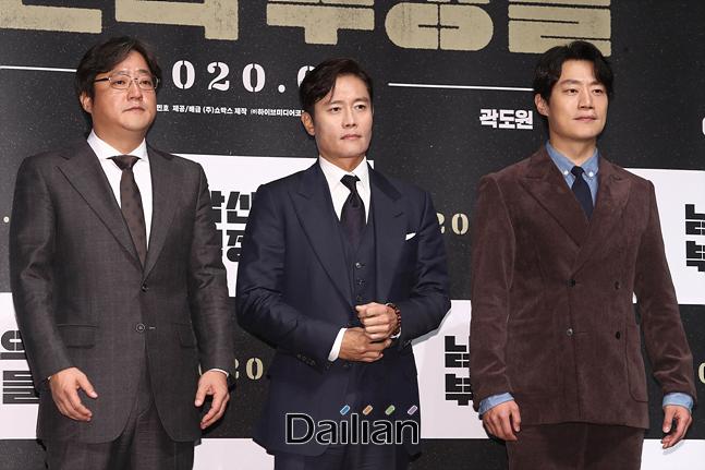 배우 이병헌, 곽도원, 이희준이 12일 서울 강남구 CGV압구정에서 열린 영화