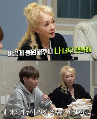 배우 박해미와 그의 아들 황성재가 서로를 향한 애틋한 마음을 전했다. MBN 방송 캡처.